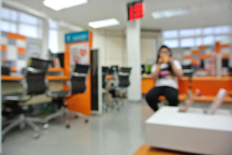blurred-image-2.jpg